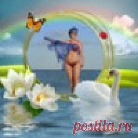 Елена Урсул