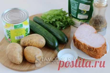 Салат «Влажский» — рецепт с фото пошагово