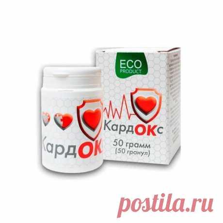 Кардокс - витаминно-минеральный комплекс для сердца и сосудов (50 гран.),  ЖИВА Защитите свое сердце от гипертонии. Понизит давление до возрастной нормы: – Нормализует уровень холестерина и сахара – Очистит сосуды, облегчит работу сердца, активизирует кровоток.  С заметным результатом уже на 10-й день приема  Оздоровительные эффекты или что человек получит после или во время употребления Кардокса:  – Понижение артериального давления при гипертонии; – Снижение риска развити...