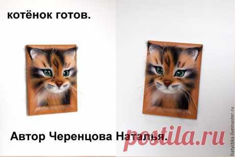 Мастер-класс: как свалять очаровательного котика – Ярмарка Мастеров