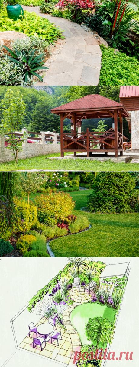 6 шагов к созданию сада вашей мечты на участке   Заземлились!   Яндекс Дзен