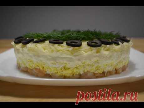 La ENSALADA de fiesta con las BARRIGAS SMGI | muy tierno y Nutritivo | Salad for the holiday