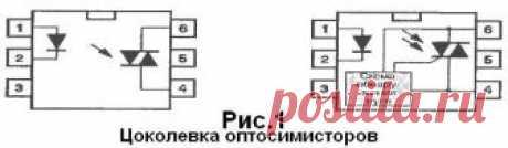 Оптосимисторы MOC3041, MOC3042, MOC3061 | Моя радиобиблиотека