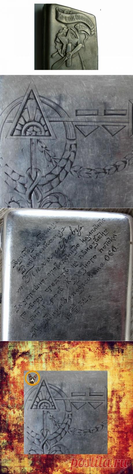 История на створках старого портсигара. Мы попытались ее воссоздать. И, вот что получилось | Очень занятая  пенсионерка | Яндекс Дзен