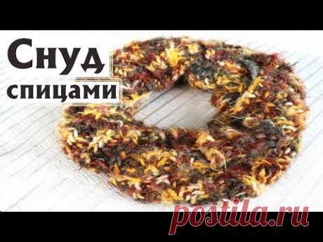 Снуд лентой Мёбиуса: ДВА СПОСОБА| Как набрать петли для снуда спицами? | Видео по запросам