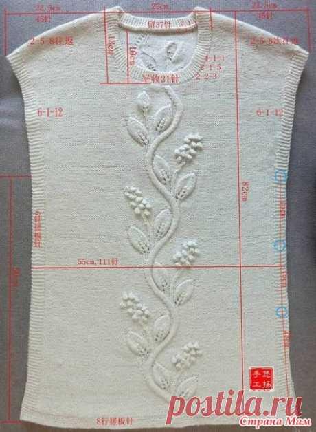 . Безрукавка спицами с красивым растительным узором - Вязание - Страна Мам