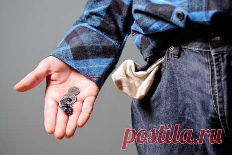 5. Мелкий мусор в кармане или в кошельке. С малого начинается большое. Вряд ли все эти фантики и билетики — счастливые?