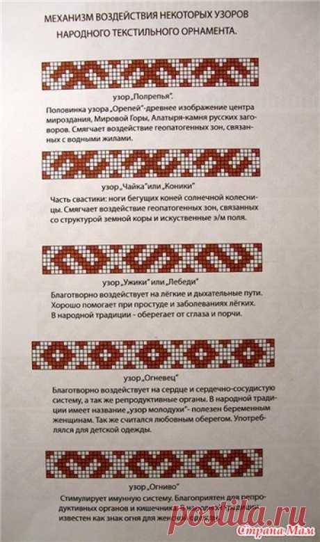 . Два детских обережных свитерка - Вязание - Страна Мам