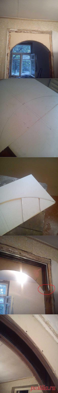 Монтаж арки из гипсокартона. - Мир отделки и ремонта