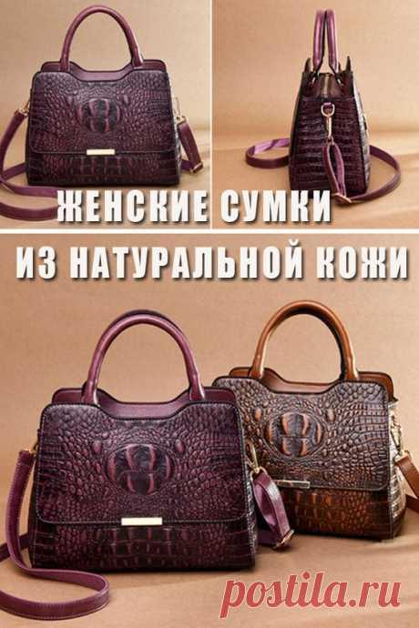 Женские сумки из натуральной кожи*** Новинка 2019, роскошные сумки с крокодиловым узором, женские сумки из натуральной кожи, дизайнерские сумки-шопперы для женщин, сумка через плечо