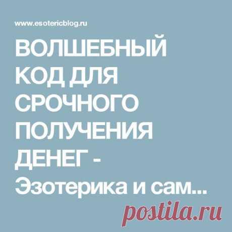 (754) Pinterest