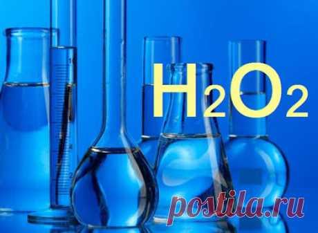 Как применять перекись водорода для комнатных цветов