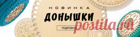Пряжа интернет-магазин недорого Россия: спицы, крючки для вязания, детская пряжа, принадлежности для вязания