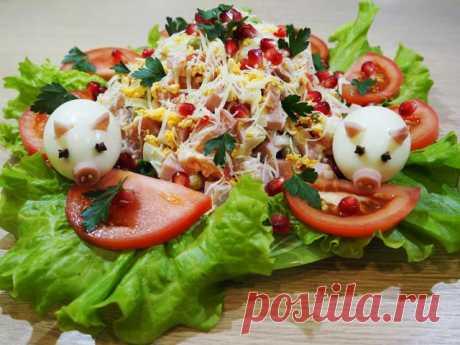 Готовимся к Новому году: Салат «Свинья в огороде» | Вкусные рецепты