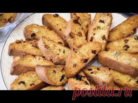 Итальянское печенье ✧ Бискотти  или Кантуччи