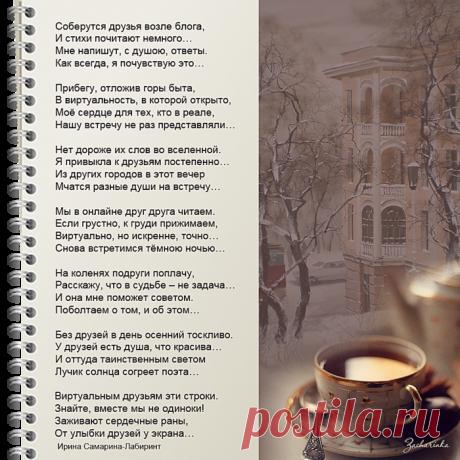 Поэзия | Записи в рубрике Поэзия | Дневник Нина_Зобкова