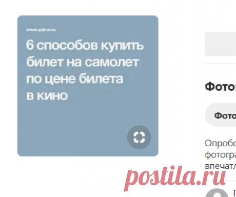 (16) Pinterest