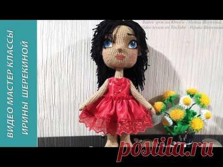 Выкройка основы платья. Pattern of the basis of the dress. Amigurumi. Вязать игрушки, амигуруми.