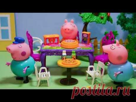 Свинка Пеппа - Джордж грязнуля. Мультик из игрушек Peppa Pig для детей stop motion - YouTube