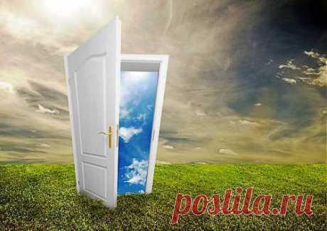 Двери исполнения желаний..