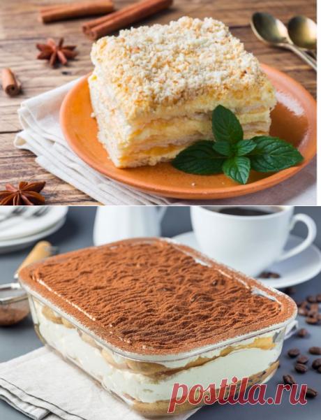Топ-5 лучших домашних тортов простыми рецептами