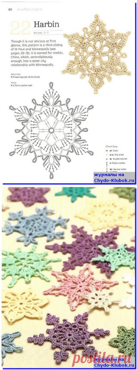 Снежинки вязаные крючком Crochet snowflakes step by step  ➲ журналы на ЧУДО-КЛУБОК ✶