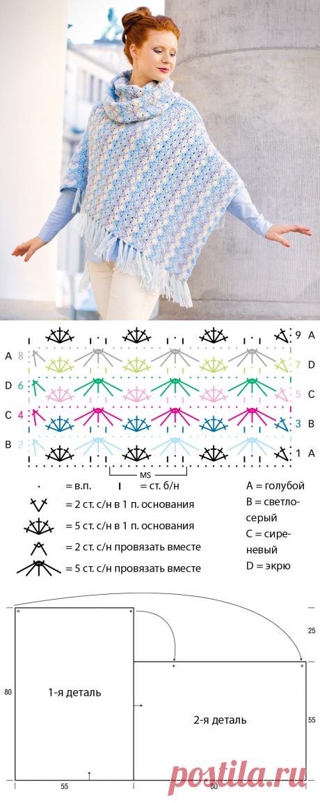 Полосатое пончо с ажурным узором - схема вязания крючком. Вяжем Пончо на Verena.ru