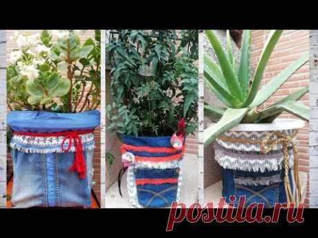 Декор цветочных горшков Что сделать из старых джинсов Джинсовый пэчворк Идеи для дома
