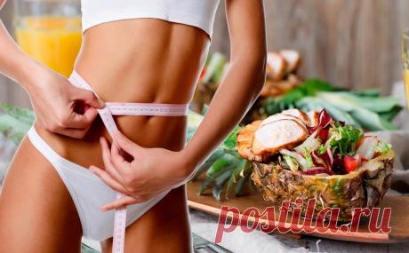 Диета Даброу: самая эффективная и в тоже время простая диета для похудения. | Блоги о даче и огороде, рецептах, красоте и правильном питании, рыбалке, ремонте и интерьере