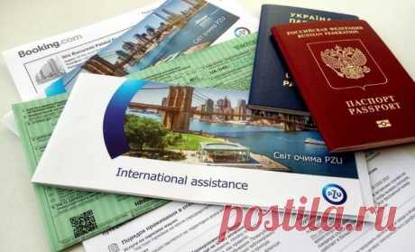 Партнерская программа Продажа туристических страховок для сайтов, турфирм, агентств Что мы предлагаем? Страхование путешественников Страховка для получения визы и не только Показать полностью…
