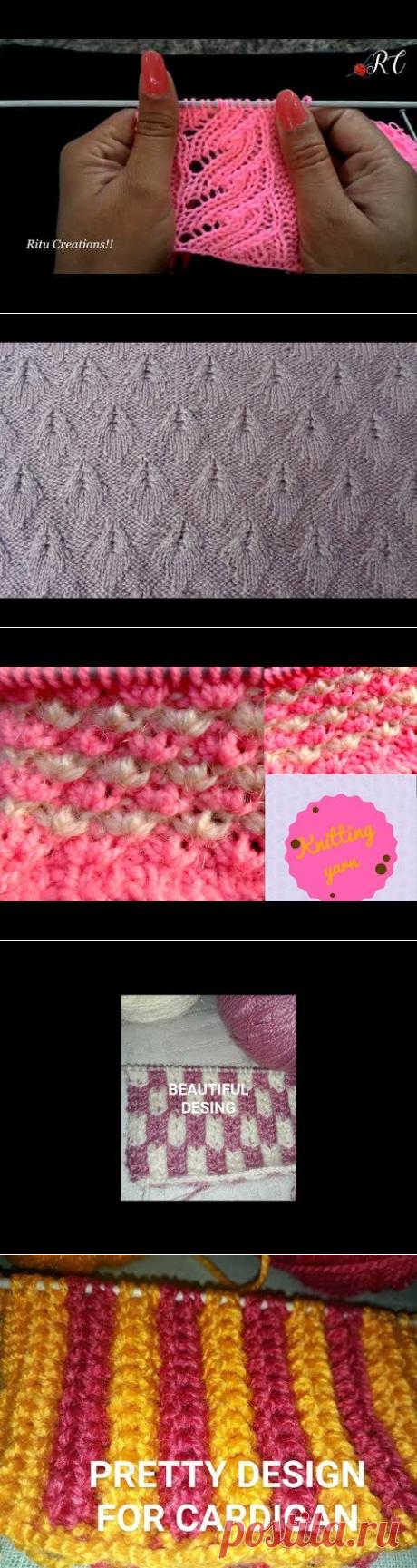 (2) NEW KNITTING DESIGN #LATEST BUBBLE N NET DESIGN - YouTube