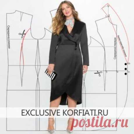 Шьем платье с воротником шалька для женщин с роскошными формами