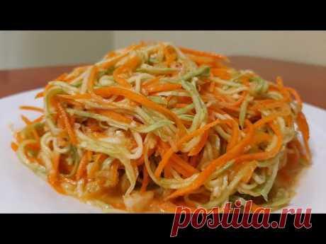 Кабачки ПО-КОРЕЙСКИ. Очень вкусный салат с морковкой и чесноком. Лучший рецепт кабачков.