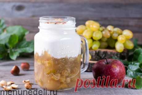 Рецепт виноградно-яблочного десерта