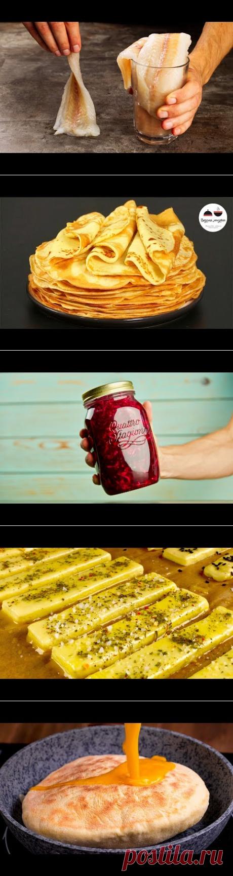 (518) Стакан сырой картошки и немного ряженки... Забытый деревенский рецепт! - YouTube