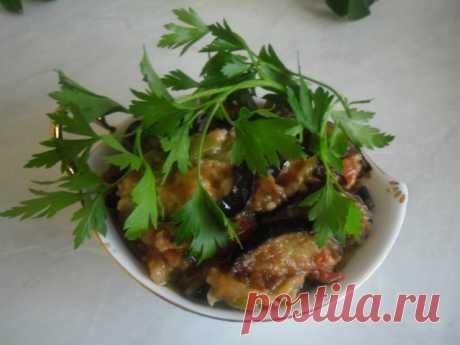 Закусочка из баклажанов   Русская кухня