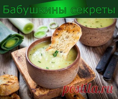 Суп, который помогает сжигать жир: вкусно и эффективно!