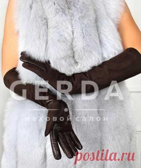 Длинные кожаные перчатки с замшей коричневые