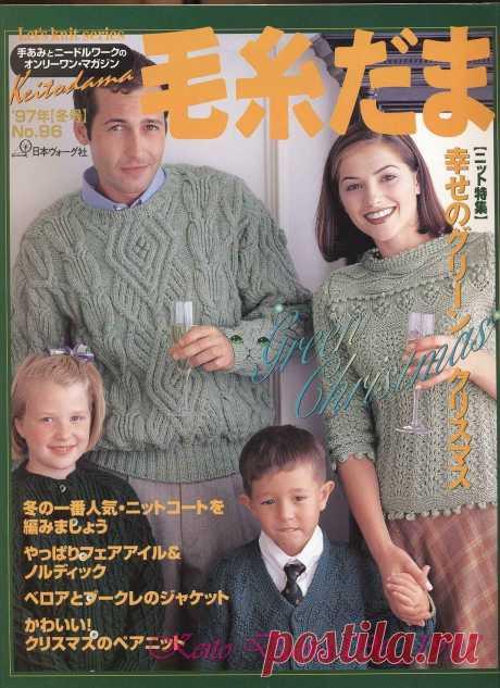 "Журнал ""Keito Dama"" №096 1997г"