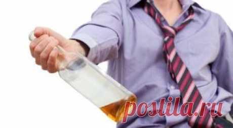 Народные средства для лечения алкоголизма в домашних условиях.   Алкоголизм – это заболевание, имеющее хроническую форму и связанное с регулярным злоупотреблением спиртными напитками. Причины появления алкоголизма. Начинается заболевание абсолютно безобидно: пери…