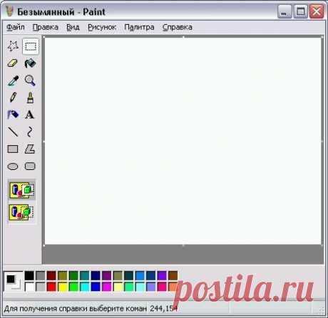 Все о графическом редакторе Paint