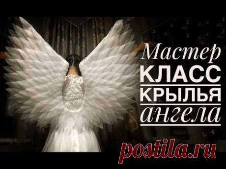 Крылья Ангела из подложки своими руками