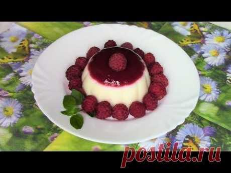 Панакота с малиной - нежный десерт из молока, сливок и малины.