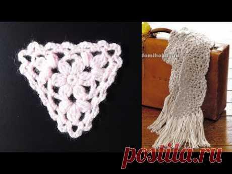 Треугольный мотив для шарфа крючком. МК.