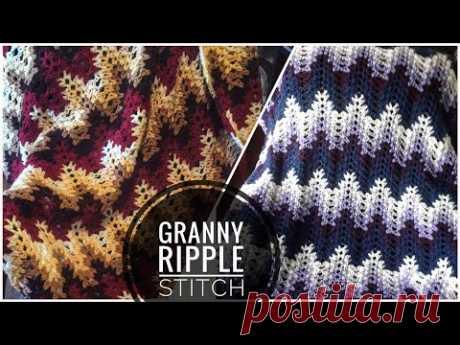 Crochet Granny Ripple Stitch - Afghan Pattern