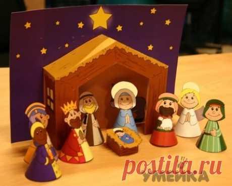 Рождественский вертеп из бумаги своими руками » Умейка - поделки и идеи для детей и их мам
