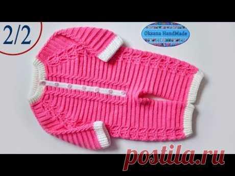 Комбинезон крючком. Мастер класс. 2/2 часть. Crochet jumpsuit