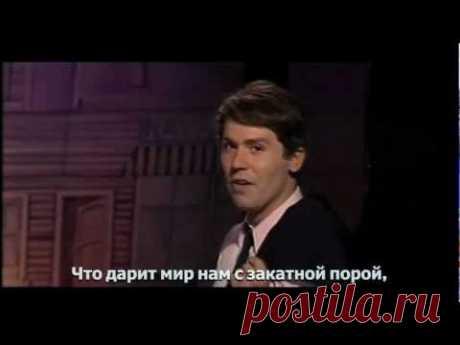 Raphael - Моя важная ночь (Mi gran noche)