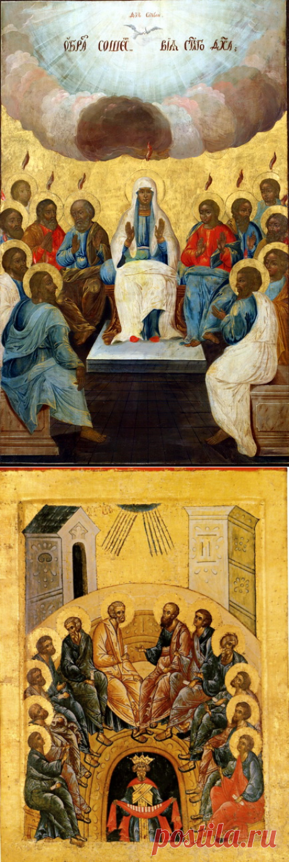 El día del Espíritu santo.