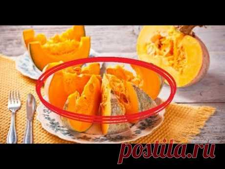 Urgently: pumpkin causes irreversible process in an organism. It should be known!